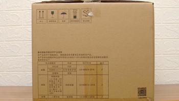 小米有品上新圈厨烧烤微波炉外观展示(面板|显示屏|边框|把手)