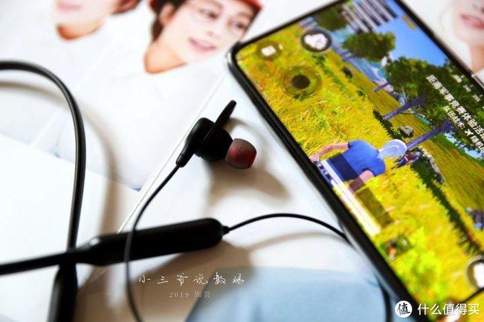 听声辨位、吃鸡更轻松-Dacom GH01手游耳机体验