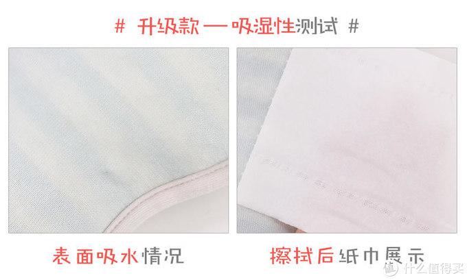 揭秘测评!西川婴儿定型枕抗菌又透气