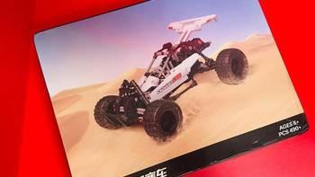 小米积木 沙漠赛车使用总结(零件|步骤)
