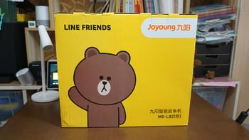 九阳LINE FRIENDS萌趣厨房外观展示(配件|搅拌杯|机身|按键|面杆)