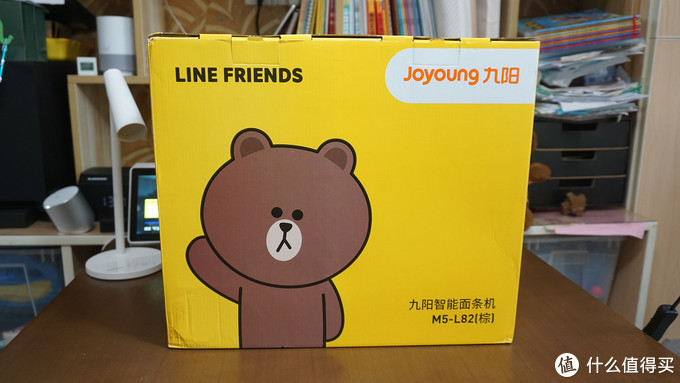 跟布朗熊一起做花式面条 九阳|LINE FRIENDS萌趣厨房