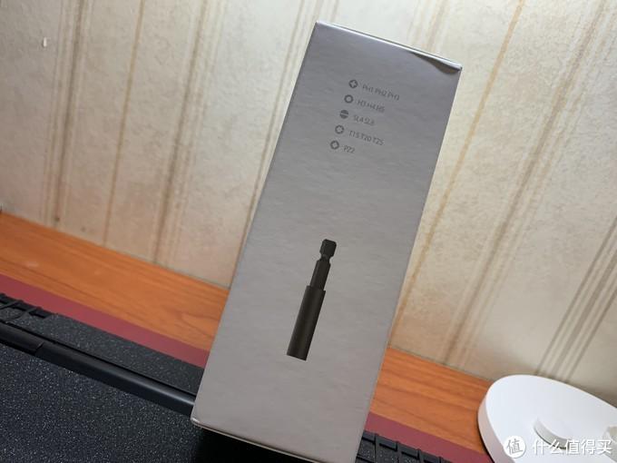 米家电动螺丝刀简单开箱。