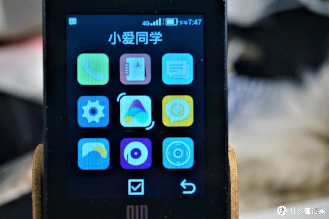 父母的新手机--内置小爱同学的多亲AI电话QF9