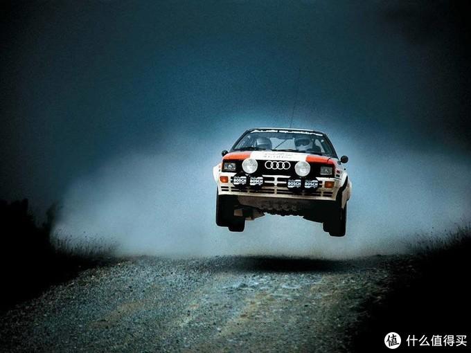 (Audi Sport Quattro S1,WRC Group B)