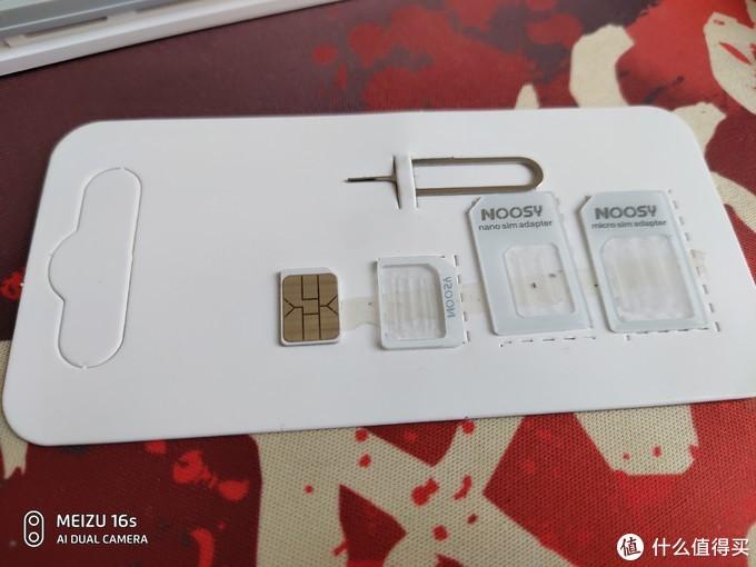 SIM卡扩展卡