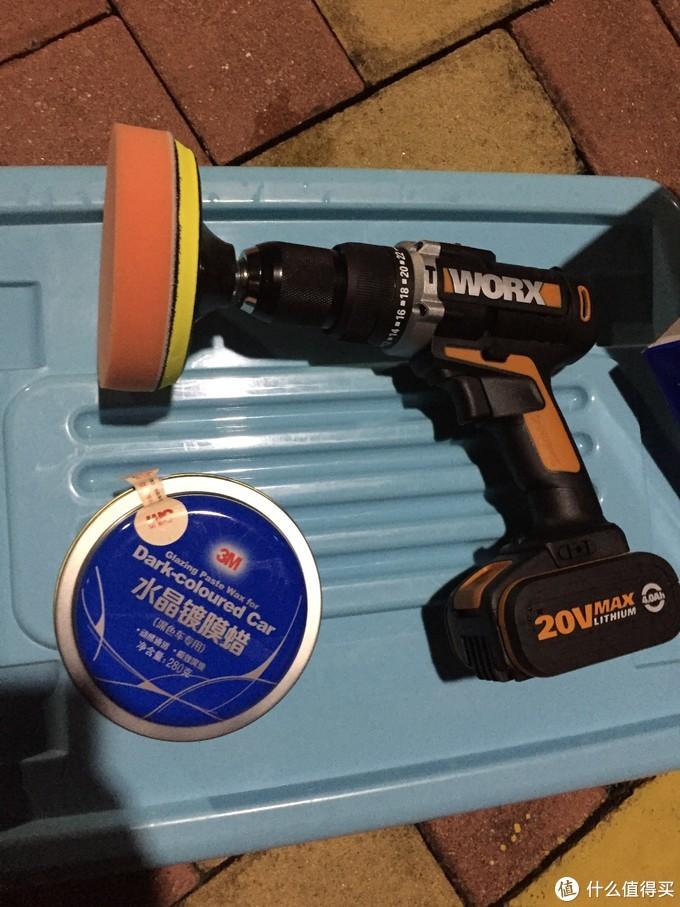 洗车,打蜡!WORX WG630、WX372的组合使用