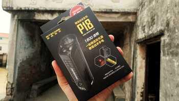 奈特科尔 P18 手电筒开箱晒物(灯珠|按键|电池|筒身)