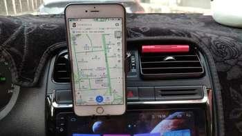 卡斐乐车载手机支架使用总结(兼容|收纳|出风口|防抖)