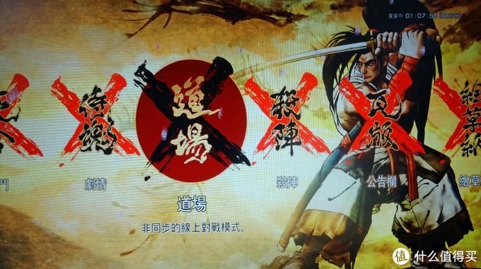 童年追忆 和风格斗之《侍魂 晓》 PlayStation®4香港版
