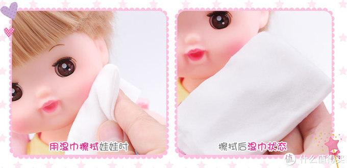 咪露娃娃体验评测,承包宝宝的整个童年!
