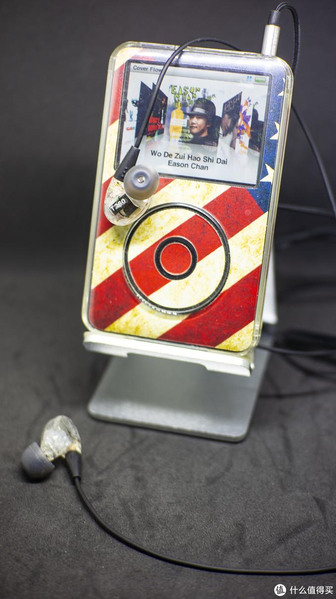 一闪一闪亮晶晶-AudioSense T260楼氏双动铁耳塞评测