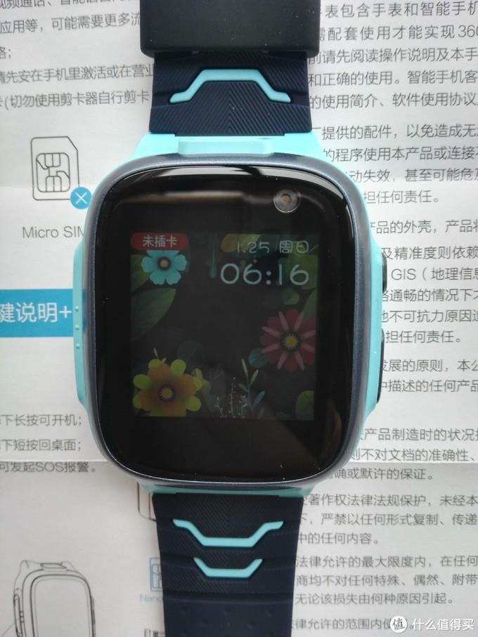 以后再也不用担心找不到你家娃了-360儿童手表P1评测