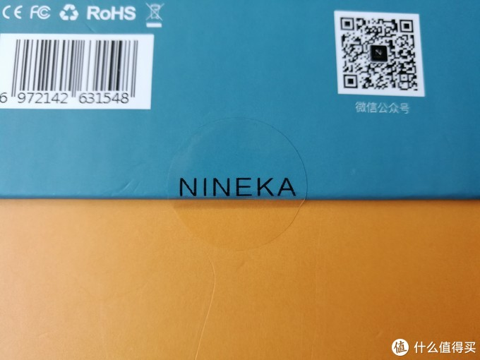 真正享受无线的乐趣 NINEKA南卡N2真无线蓝牙耳机