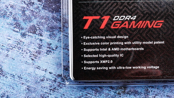 十铨T1 Gaming DDR4内存开箱晒物(颗粒|芯片|参数)