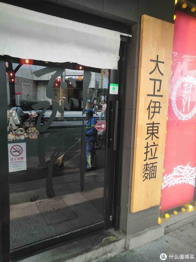 一周吃面不重样,重庆本帮日式样样来