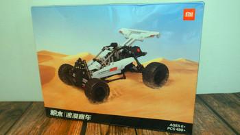 米兔积木沙漠赛车使用总结(轮胎|手册)