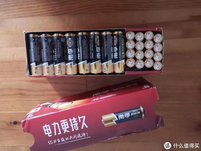 刚收到的电池,40节,挺给力的。