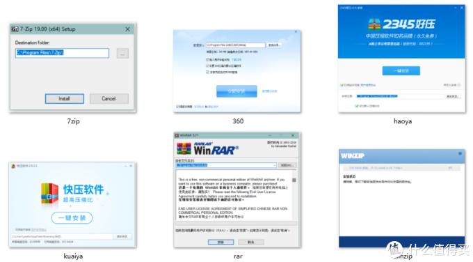 7zip安装界面个人最喜欢(最简单),winzip下载数据失败