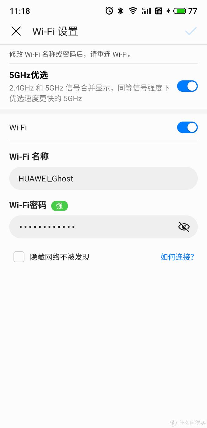 路由器还可以这样玩!华为(HUAWEI)移动路由4G路由2 Pro开箱评测