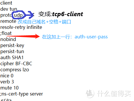 Padavan固件公网ipv6下的openvpn服务端搭建