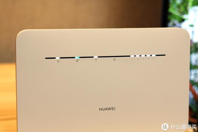 华为4G路由2Pro实测体验,不拉网线也能上网,堪称断网续命神器