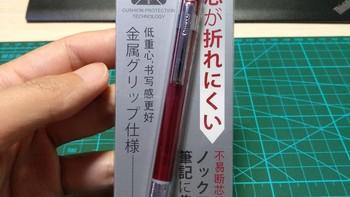 国誉Campus ProtecXin自动铅笔使用总结(铅芯|笔尖|优点)