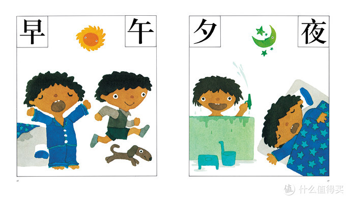 暑期是孩子新一轮起跑线:语文学习书单推荐,助孩子弯道超车