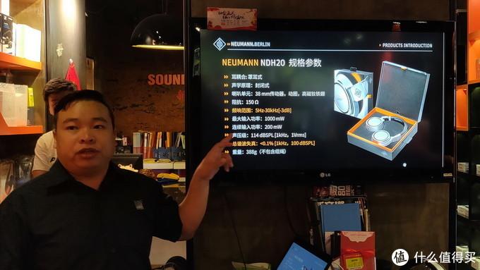 小HD800,德国纽曼NEUMANN NDH20大耳机试听会小记