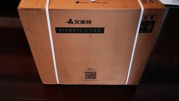 艾美特FSW65R 五叶遥控落地扇外观展示(底盘|网罩|扇叶|遥控器)