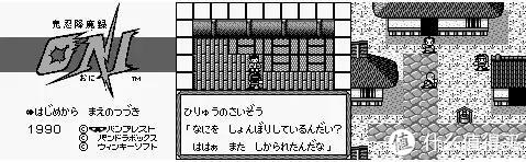 三线城市的80后,是怎么认识RPG游戏的?