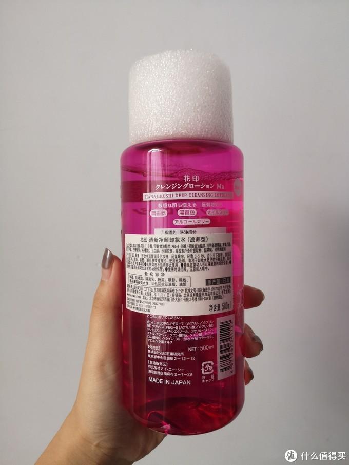 还有什么比拥有一款好的卸妆水更重要呢?