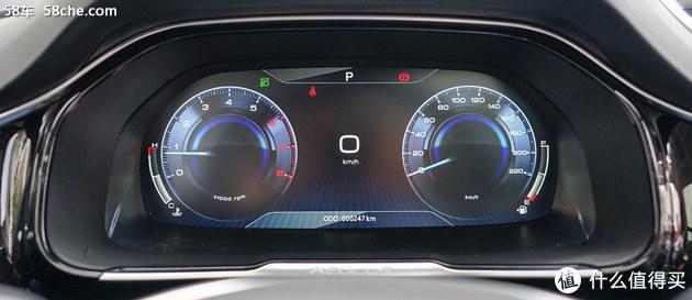 这辆CR-V底盘的风神AX7又改款了 11.99万起 靠什么叫嚣吉利博越?