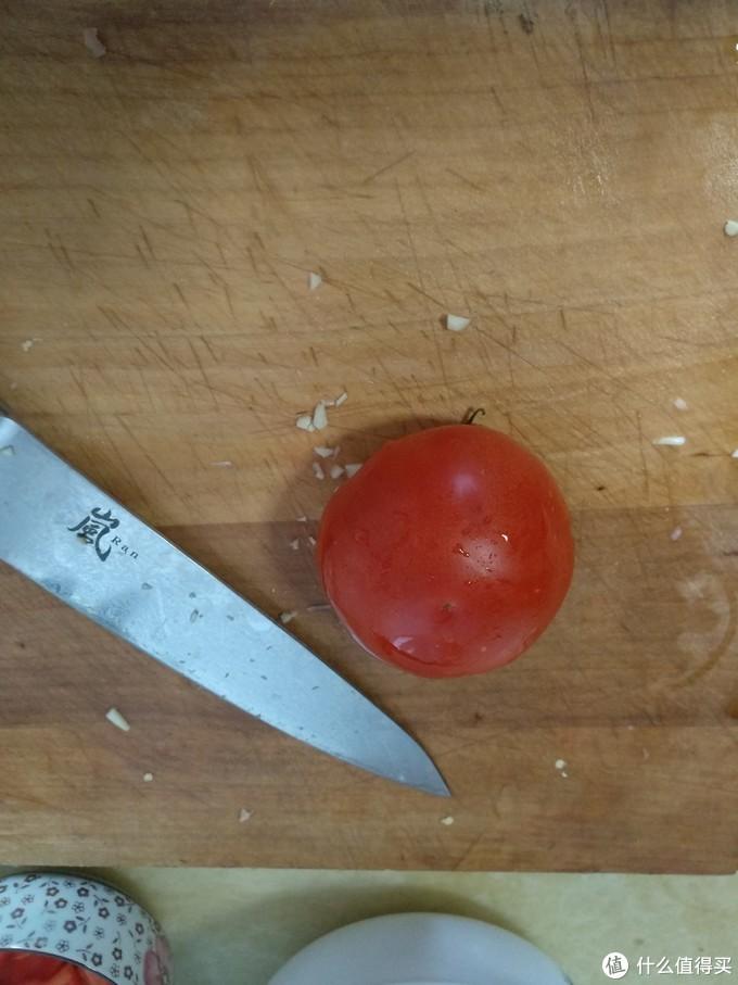 最后就是我们的西红柿了