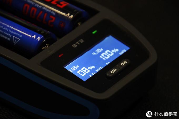 紧急时刻、快人一步:XTAR ST2充电器