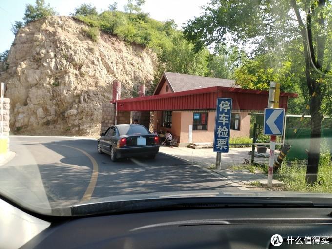 开车一路盘山道,约20分钟,到达第二个检票口,工作人员会查验之前买的门票,再往里开一小段才到景区