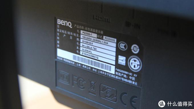 打开程序员桌面新世界 - 明基PD2500Q 2K屏体验