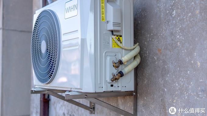 要开暖气了才想起来买了空调——1699元1.5匹一级能效的华凌