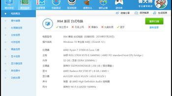 AMD RX 5700 8G 公版显卡使用总结(性能|驱动|频率|转速)