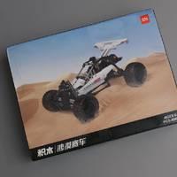 小米积木沙漠赛车使用总结(后轮 操作)