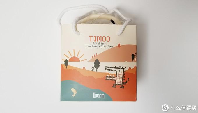 有点意思丨Divoom Timoo小像像素音箱