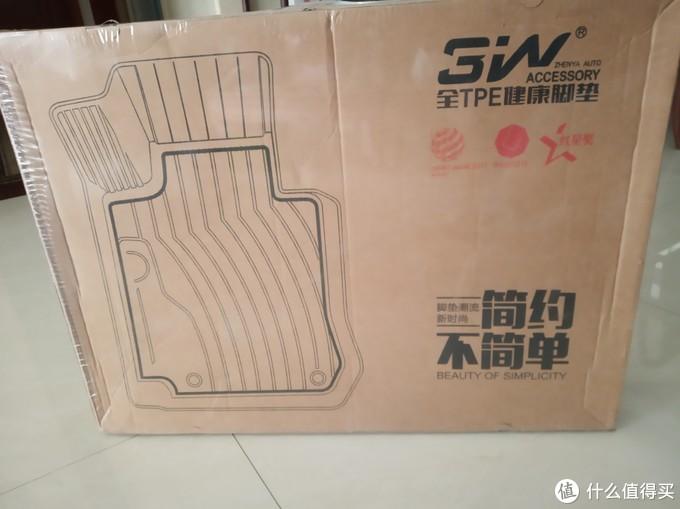 塑料外包纸皮箱