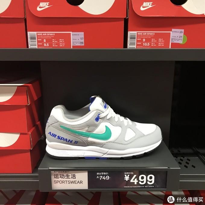 热练一夏!来看看Nike折扣店最近有哪些男鞋值得买(休闲鞋篇)