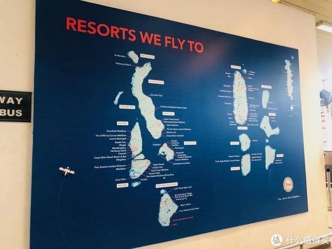 水飞公司飞往的酒店