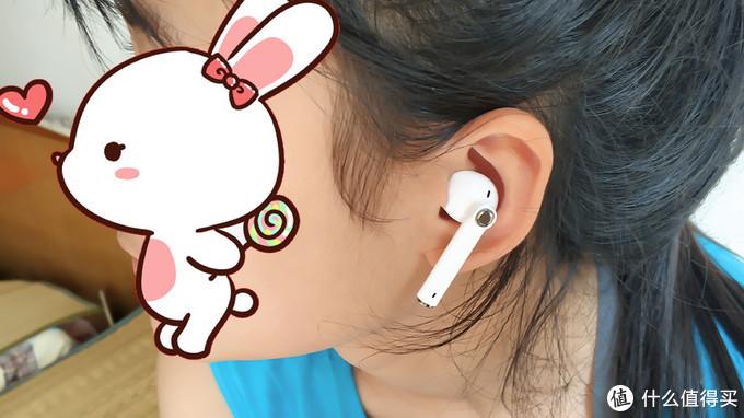 为了半入耳式:iKF Find 无线蓝牙耳机 晒单