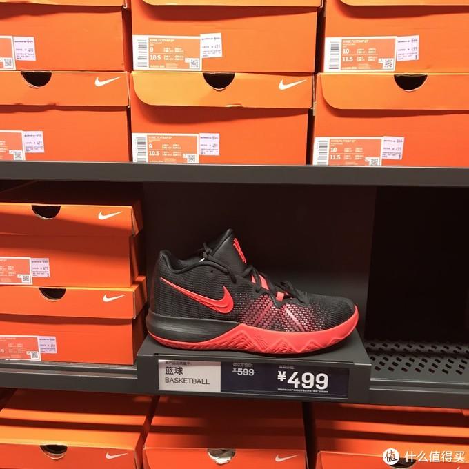 热练一夏!来看看Nike折扣店最近有哪些男鞋值得买(篮球鞋篇)