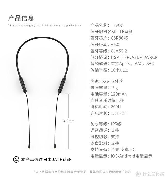 不缺槽点的Macaw脉歌TX-80挂脖式蓝牙运动耳机