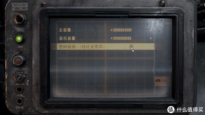 终极的氛围,Nari影鲛沉浸体验末日废土大作《地铁:离去》