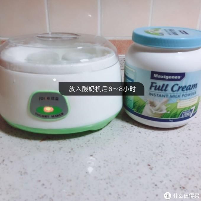 如何使用Maxigenes美可卓全脂奶粉制作酸奶呢?