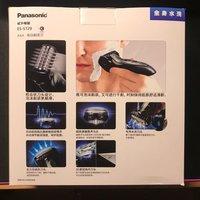 双11礼物松下ST29往复式剃须刀使用说明(干湿两剃|修剪鬓角|快充|震动)